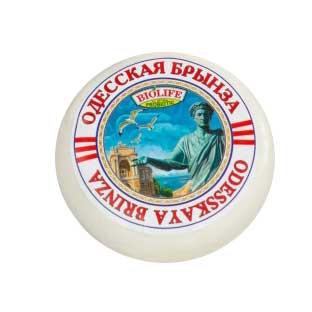 Odesskaya Brinza